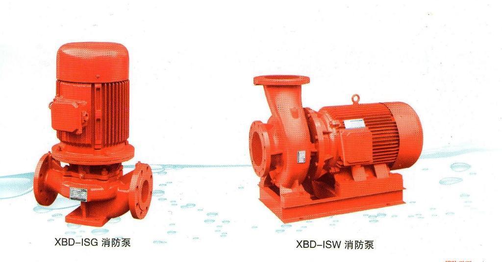 xbd消防泵选型大全 你需要的这里都有