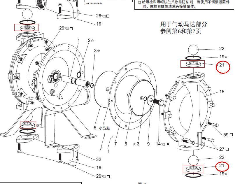 qby氣動隔膜泵結構圖以及用途和特點介紹